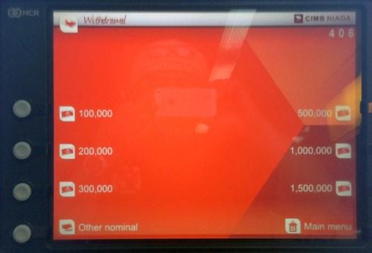 インドネシアのATMの画面