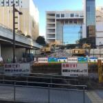 新百合ヶ丘駅前が工事中