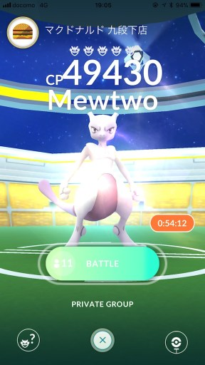 Mewtow in the Pokémon GO