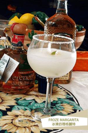 Froze Margarita冰凍的瑪格麗特1