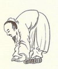 цигун (ЦИ) - китайские практики для потери веса .