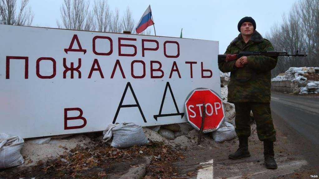 А сторонникам Зеленского уже объяснили, что закончить войну, это еще и восстанавливать Донбас?
