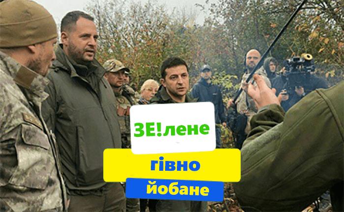 """Маруся Звіробій Зеленському: """"Слухай сюда зелене га*но й*бане! Ти кому тикаєш?» (ВІДЕО)"""