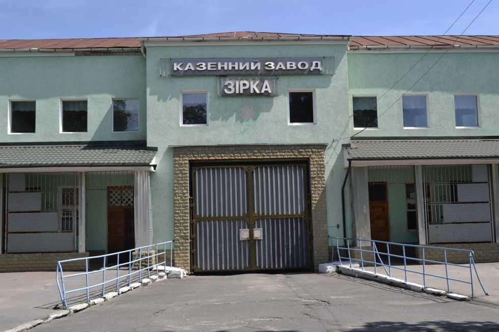 """Поймать """"Звезду"""": кто хочет прибрать к рукам казенный завод в Шостке"""