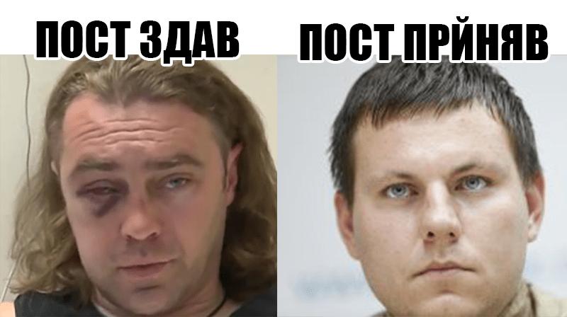 Володимир Назаренко — депутат Київради від ВО «Свобода» заробляє рекетом