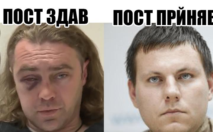 Володимир Назаренко