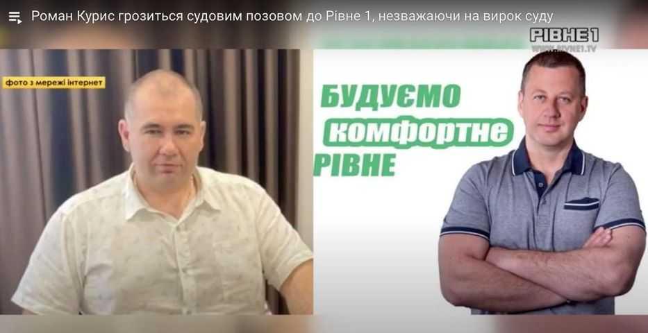 Про що мовчать Віктор Шакирзян і його команда?