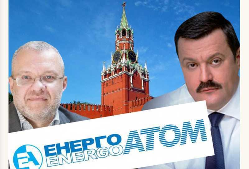 Российские агенты окончательно похоронят «Энергоатом», — СМИ