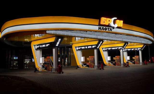 Сеть АЗК БРСМ Нафта стремительно наращивает закупку растворителей для изготовления бодяги под видом бензина А-95