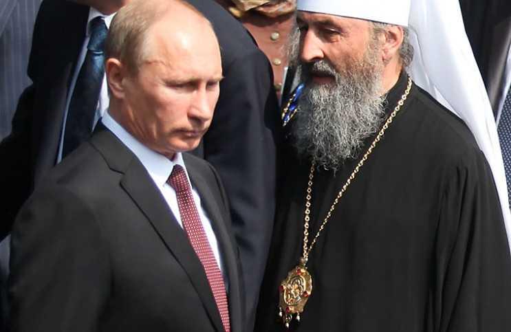 Чому Путін назвав ОРДЛО «республіками», і «забув» про автономію Онуфрія –