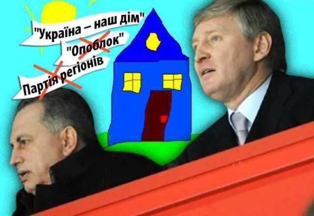 Дом, в котором будет жить Ринат. Для чего Ахметову новый политический проект —