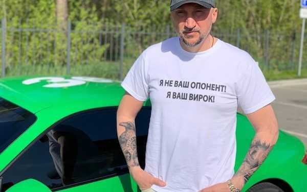 Вадим Воскобойников – провальный кандидат в депутаты и успешный альфонс