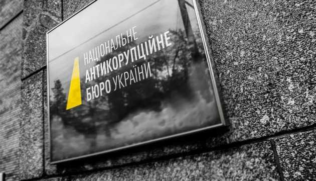 Детектив НАБУ Гюльмагомедов уличен в схемах банкротства «Укрзалізнииці»