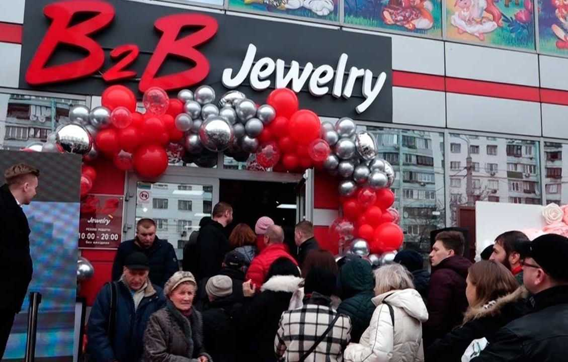 Финансовая пирамида B2B Jewelry процветает под носом у СБУ (+видео)
