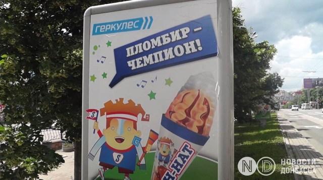 Дмитрий Егурнов, Игорь Андреев и другие. Миллионеры из террористического Донбасса