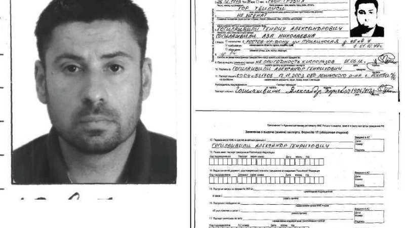 Александр Гогилашвили — cмотрящий за МВД Зеленского с российским паспортом: кто такой замминистра Гогилашвили