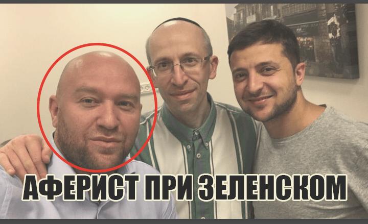 Роман Гольдман  — откуда в Украине взялся медицинский паразит и как причастен к его успеху «Квартал 95» (расследование)