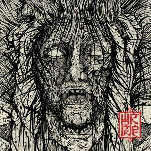 Review: Wormrot - Voices
