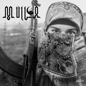 Album Review | Mulla | مَوْلَى