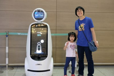 Airport robot nearly fully charged.