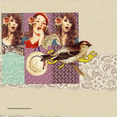 fairouz___ana_39forh_al_shams_by_magicmoon_design-d4vbhfn