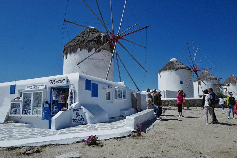 Mykonos moulins Grèce