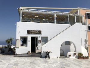 Petrosia restaurant, Oia, Greece
