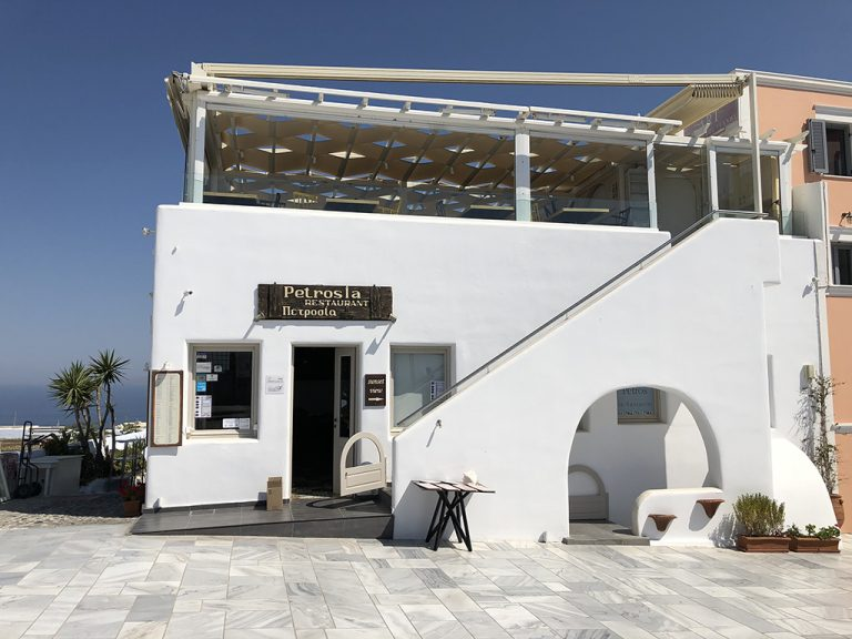 Petrosia restaurant, Oia, Greece