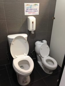Taipei Parent Child Center Toilets