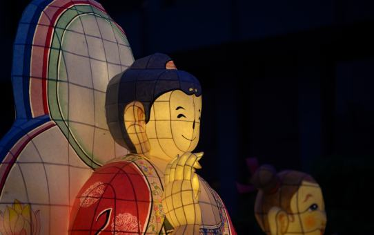 Seoul's Yeon Deung Hoe Festival (Lotus Lantern Festival)