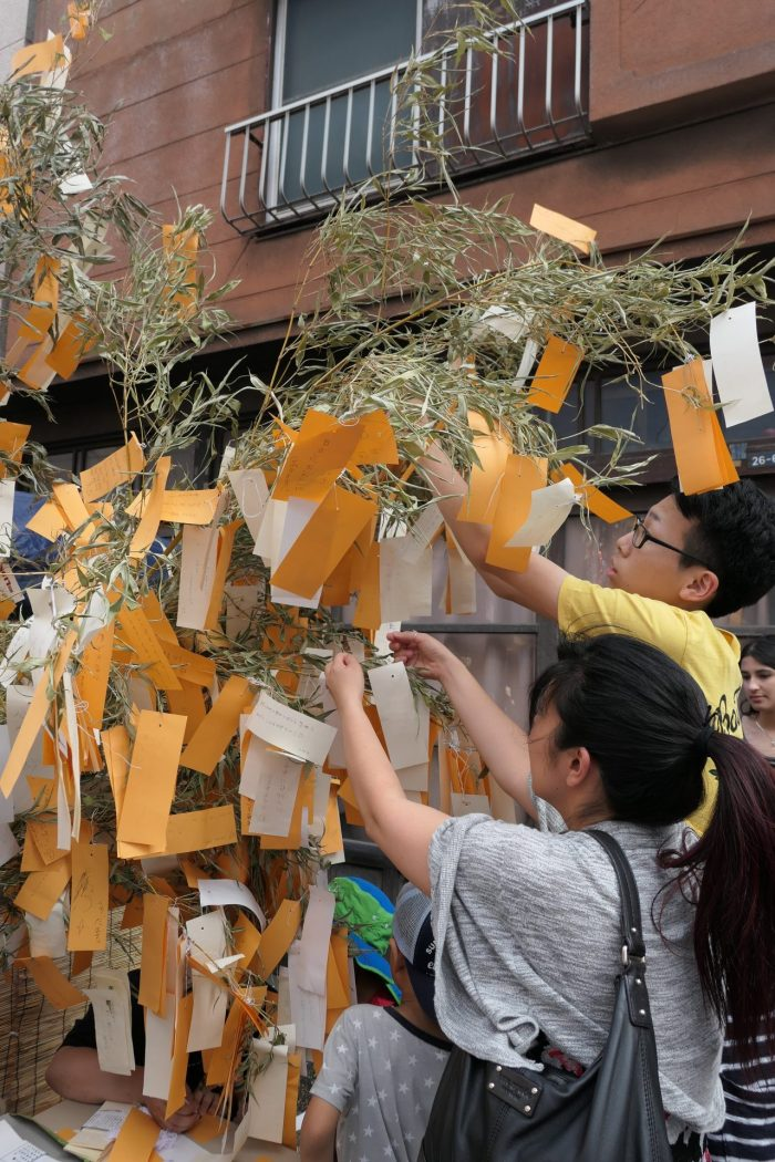 Tanabata Matsuri - Hanging our Tanzoku