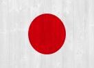 japan flag - Anthropocene Chronicles Part I published