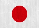 japan flag - Anthropocene Chronicles Part I published