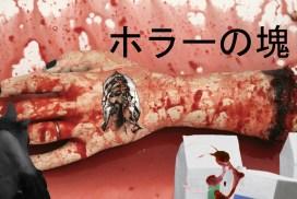 Japan land - Chunks of Horror