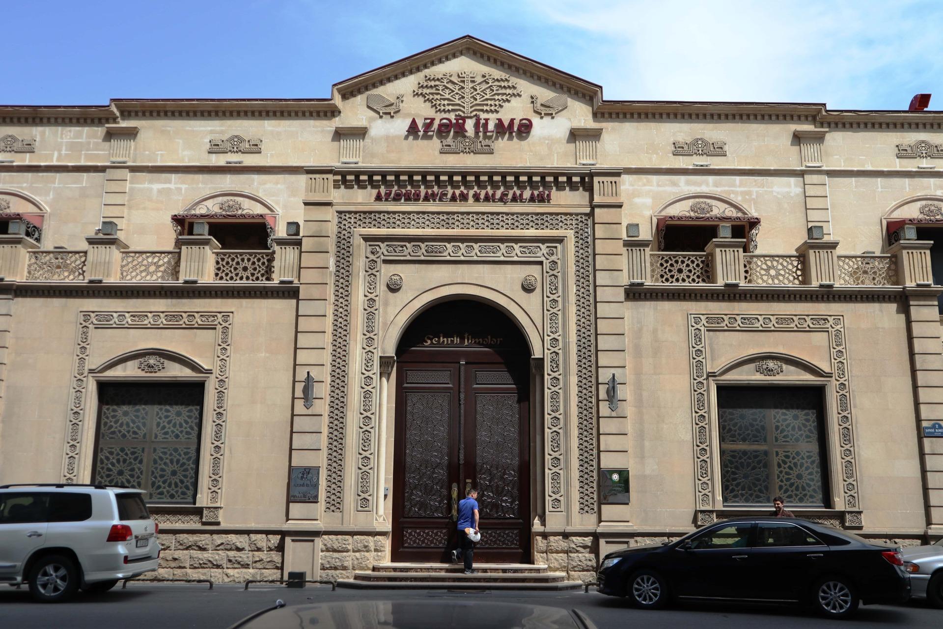 Azər-İlmə is a carpet gallery/workshop located in suburban Baku.