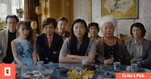 Film Review: 'The Farewell' (2019), dir. Lulu Wang