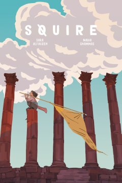 cover Squire by Sara Alfageeh