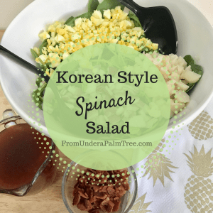 Korean Style Spinach Salad