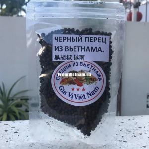 Перец черный горошком 100г
