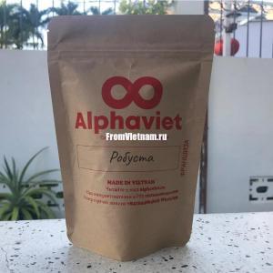 Кофе Робуста в зернах АльфаВьет 200г