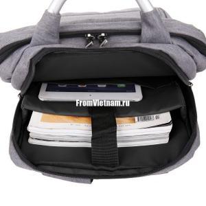 Рюкзак Премиум