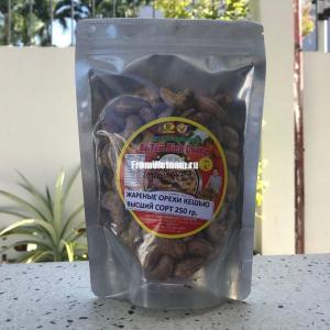 Орехи Кешью 250г