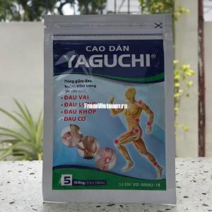 Пластырь для тела Yaguchi (Ягучи) аналог Ecosip (Экосип) 5шт