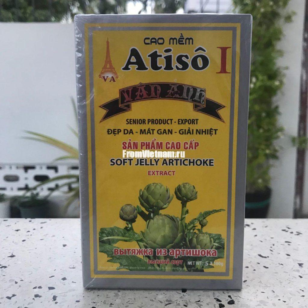 Cao atiso artichoke инструкция по применению