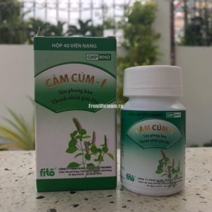 Cam Cum-f натуральные капсулы от простуды и гриппа 40 капсул
