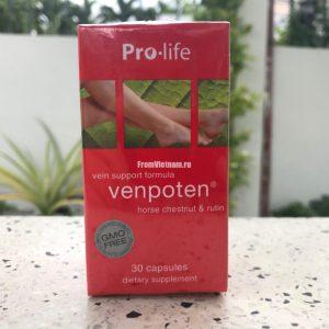 Venpoten (Венпотен) для предотвращения и лечения варикоза 30 капсул