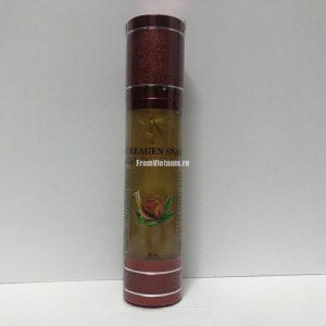 Gold Collagen Snail Serum антивозрастная сыворотка с экстрактом улитки 50мл