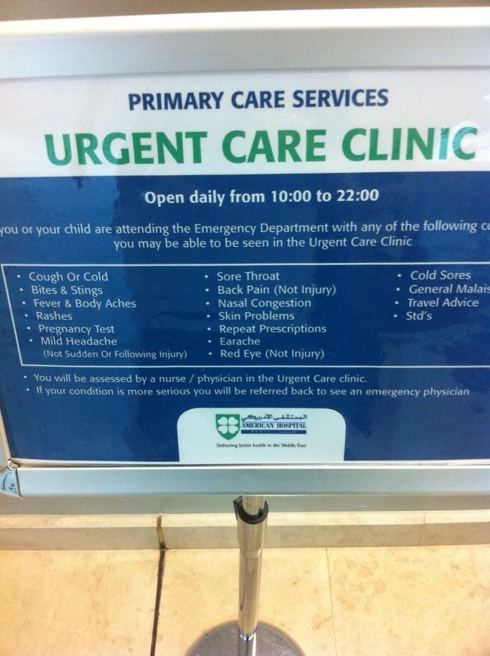 Same Same: Dubai hospital