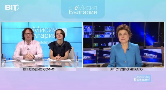 bit-emisia-bulgaria