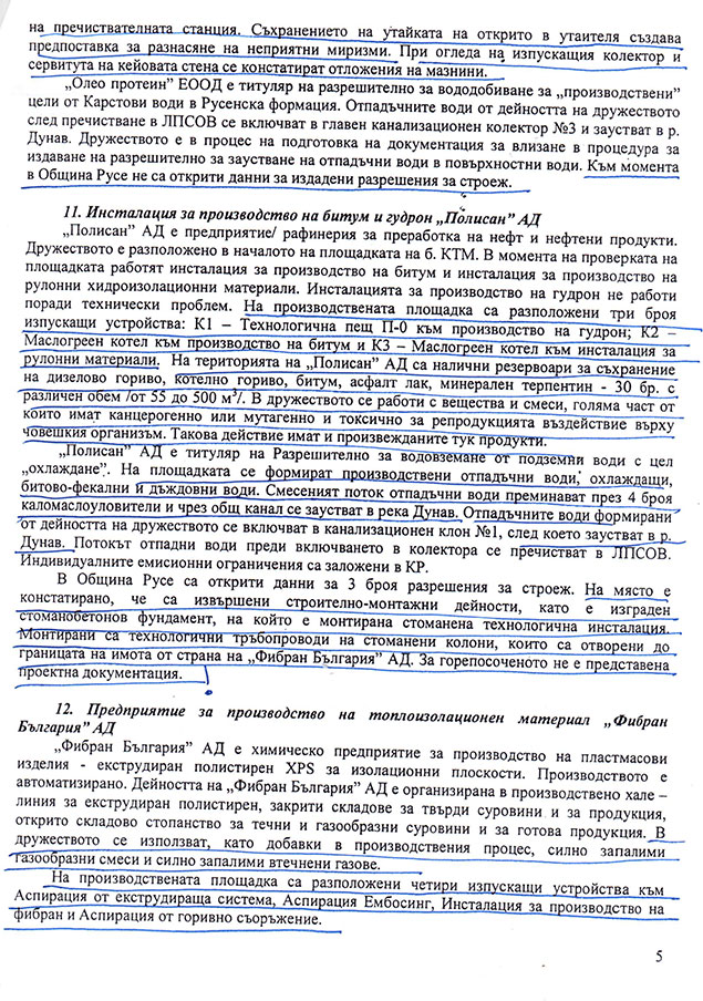 doklad-ktm-5